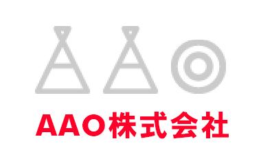 AAO株式会社